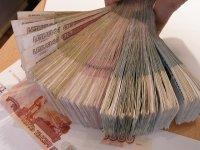 Plik banknotów