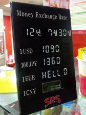 kurs walutowy